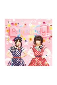 (CD)プチミレディア (通常盤)/petit milady