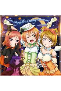 (CD)「ラブライブ!」2期挿入歌 Love wing bell / Dancing stars on me!