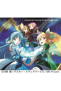 (CD)ソードアート・オンライン ソングコレクション