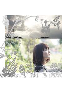 (CD)こきゅうとす/花澤香菜