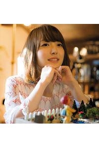 (CD)君がいなくちゃだめなんだ(初回生産限定盤)/花澤香菜