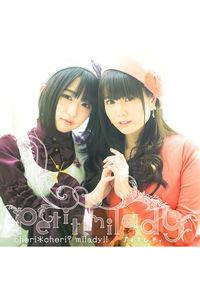 (CD)petit milady 2nd Album「cheri*cheri?milady!!」(通常盤)(CD)