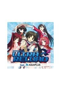 (CD)ULTRA RELOAD Vol.2 feat. AQUAPLUS