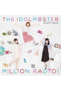 (CD)THE IDOLM@STER MILLION RADIO! DJCD Vol.01 (通常盤)