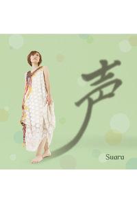 (CD)「うたわれるもの 偽りの仮面」主題歌 ヌエドリ収録 声 (初回限定盤)/Suara