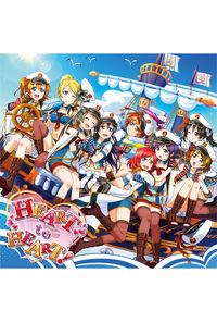 (CD)「ラブライブ!スクールアイドルフェスティバル」コラボシングル HEART to HEART!