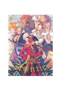 (CD)うたの☆プリンスさまっ♪シアターシャイニング Pirates of the Frontier(通常盤)