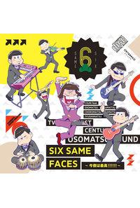 (CD)「おそ松さん」エンディングテーマ SIX SAME FACES ~今夜は最高!!!!!!~