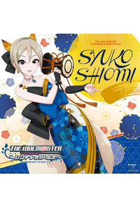 (CD)THE IDOLM@STER CINDERELLA MASTER 039 塩見周子