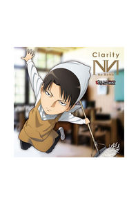 (CD)「進撃!巨人中学校」キャラクターソング第三弾 Clarity/リヴ●イ(CV:神谷浩史)from No Name