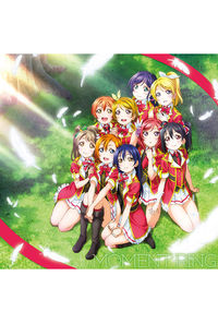 (CD)「ラブライブ!」μ'sファイナルシングル MOMENT RING