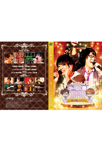 (DVD)ゆーたく祭2015夏 ~アニミュージカル~ in 舞浜アンフィシアター 昼の部DVD