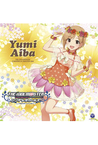 (CD)THE IDOLM@STER CINDERELLA MASTER 044 相葉夕美