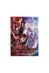 (DVD)SHOW BY ROCK!! MUSICAL~唱え家畜共ッ!深紅色の堕天革命黙示録ッ!!~