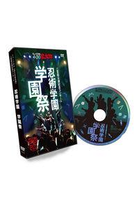 (DVD)ミュージカル「忍たま乱太郎」忍術学園 学園祭