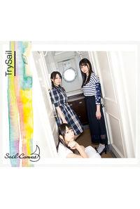 (CD)Sail Canvas(BD付初回生産限定盤)/TrySail(麻倉もも、雨宮 天、夏川椎菜)