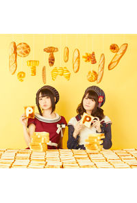 (CD)「パンでPeace!」オープニングテーマ 青春は食べ物です(通常盤) / petit milady