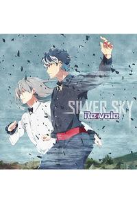 (CD)「アイドリッシュセブン」SILVER SKY/Re:vale