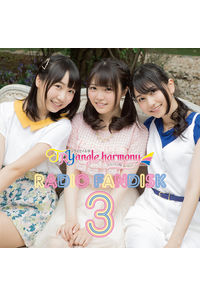 (CD)TrySailのTRYangle harmony RADIO FANDISK 3