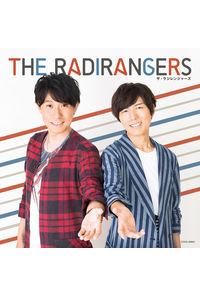 (CD)ザ・ラジレンジャーズ