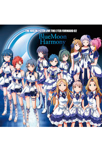 (CD)「アイドルマスター ミリオンライブ!」THE IDOLM@STER LIVE THE@TER FORWARD 02 BlueMoon Harmony