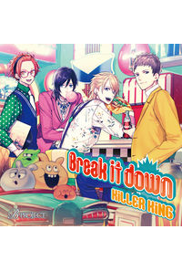 (CD)B-PROJECT:KiLLER KiNG 3rdシングル Break it down