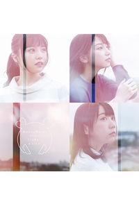 (CD)「好きになるその瞬間を。~告白実行委員会~」オープニングテーマ センパイ。 (初回生産限定盤)/HoneyWorks meets TrySail(麻倉もも、雨宮 天、夏川椎菜)