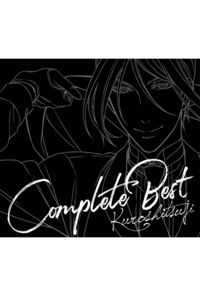 (CD)黒執事 COMPLETE BEST(期間生産限定盤)