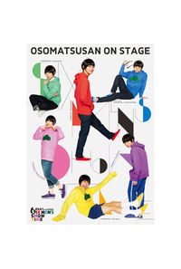 (DVD)おそ松さん on STAGE ~SIX MEN'S SHOW TIME~