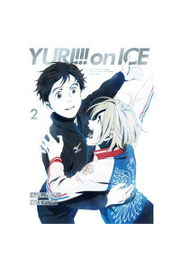 (DVD)ユーリ!!! on ICE 2