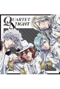 (CD)「うたの☆プリンスさまっ♪マジLOVEレジェンドスター」挿入歌 God's S.T.A.R/QUARTET NIGHT