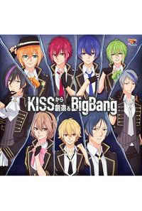 (CD)「MARGINAL#4 KISSから創造(つく)るBig Bang」エンディングテーマ KISSから創造(つく)るBig Bang