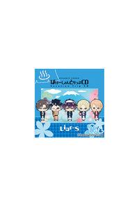 (CD)DYNAMIC CHORD Vacation Trip CD series Liar-S