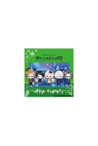 (CD)DYNAMIC CHORD Vacation Trip CD series apple-polisher