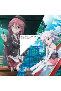 (CD)「劇場版トリニティセブン」キャラクターソング THANKSGIVING ≡ LYRICS
