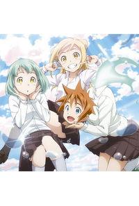 (CD)「亜人ちゃんは語りたい」オープニングテーマ オリジナル。 (期間生産限定盤)/TrySail(麻倉もも、雨宮 天、夏川椎菜)