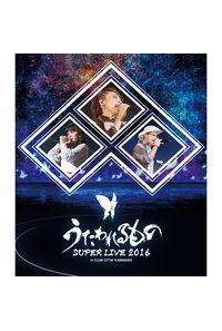 (BD)うたわれるもの SUPER LIVE 2016