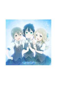 (CD)「結城友奈は勇者である -鷲尾須美の章-」第1章「ともだち」エンディングテーマ ともだち