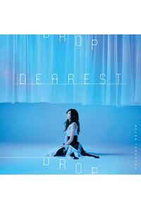 (CD)「終末なにしてますか?忙しいですか?救ってもらっていいですか?」オープニングテーマ DEAREST DROP(アーティストジャケット盤)/田所あずさ