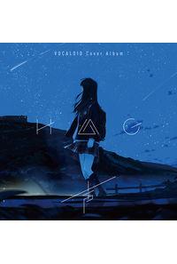 (CD)声 ~VOCALOID Cover Album~/H△G