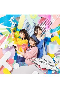 (CD)「エロマンガ先生」エンディングテーマ adrenaline!!!(通常盤)/TrySail(麻倉もも、雨宮 天、夏川椎菜)
