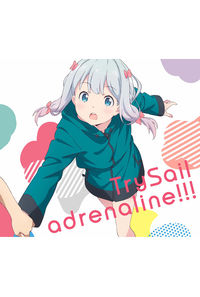 (CD)「エロマンガ先生」エンディングテーマ adrenaline!!!(期間生産限定盤)/TrySail(麻倉もも、雨宮 天、夏川椎菜)