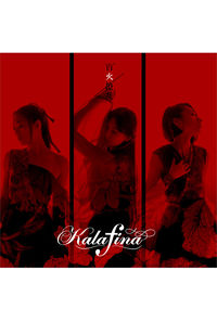 (CD)「活撃 刀剣乱舞」エンディングテーマ 百火撩乱(初回生産限定盤A)/Kalafina