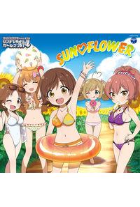(CD)「アイドルマスター シンデレラガールズ劇場」エンディングテーマ THE IDOLM@STER CINDERELLA GIRLS LITTLE STARS! SUN FLOWER