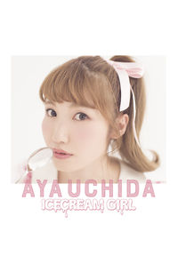 (CD)ICECREAM GIRL(通常盤)/内田彩