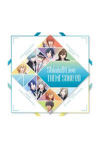 (CD)うたの☆プリンスさまっ♪ Shining LiveテーマソングCD (通常盤)