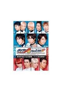 (DVD)ダイヤのA The LIVE V