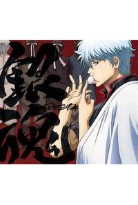 (CD)銀魂BEST4 (期間生産限定)