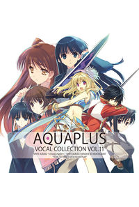 (CD)AQUAPLUS VOCAL COLLECTION VOL.11