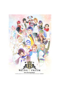 (BD)舞台KING OF PRISM-Over the Sunshine!-